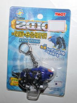 1999 Tomy Zoids Original Shield Liger Mini Figure Keychain A