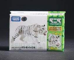 Takara Tomy Animal Adventure White Tiger Special Edition Min