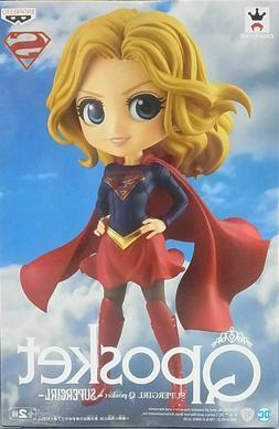 BANPRESTO DC Comics Q Posket Supergirl 5.5 Inch Action Figur