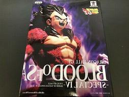 Dragon Ball GT BANPRESTO BLOOD OF SAIYANS SPECIAL Ⅳ Vegeta