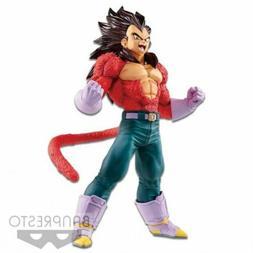 Banpresto Dragon Ball GT Blood of Saiyans SPECIAL 4 Vegeta 7