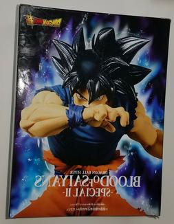 Banpresto Dragon Ball Super Blood of Saiyans Goku Special II