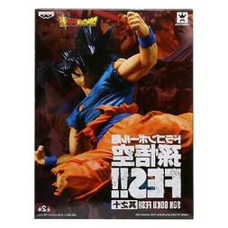 Banpresto Dragon Ball Super Son Goku Fes Vol.10 Ultra Instin