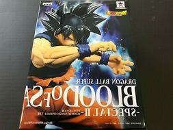 Dragon Ball Z BANPRESTO BLOOD OF SAIYANS SPECIAL Ⅱ Son Gok