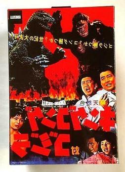 Godzilla vs King Kong 65th Anniversary Action Figure NECA 12
