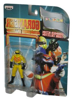 goranger japan 1998 collection yellow action figure