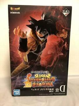 Ichiban Kuji Dragon Ball Heroes Prize D Masked Saiyan Figure