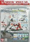 Bandai Hobby Action Base 2 Display Stand 1/144 Scale HG Gray