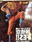 Banpresto Dragon Ball Volume 1-Son Fes Super Saiyan Goku Act