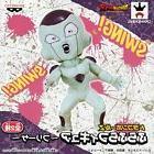 Dragon Ball Z dizzy figures - freezer - normal color ver. Ba