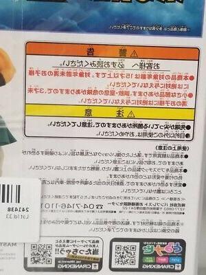 Banpresto Gotenks Master Piece Action