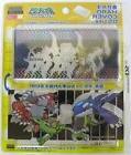 Nintendo DS Lite Pokemon Hard Cover - Arceus / Kyogre / Rayq