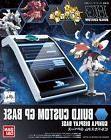 Bandai Hobby Gundam Gunpla Display Base 1/144 #000 GP Base 1