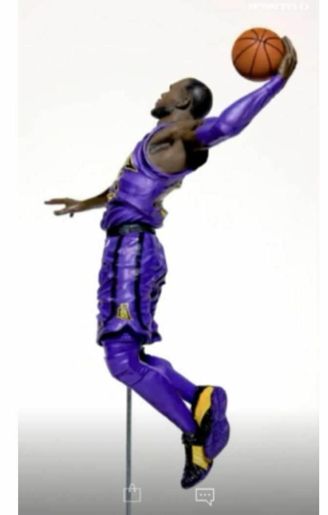 McFarlane Lebron James Figure Lakers