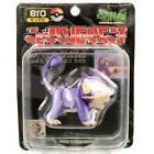 Nintendo Pokemon Pocket Monster 1st Gen RATTATA Japan Import
