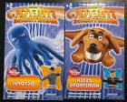 ORIGINAL STRETCH ARMSTRONG FETCH DOG OCTOPUS FIGURE SET VHTF