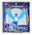 pokemon collection ehp 03 ex moncolle articuno
