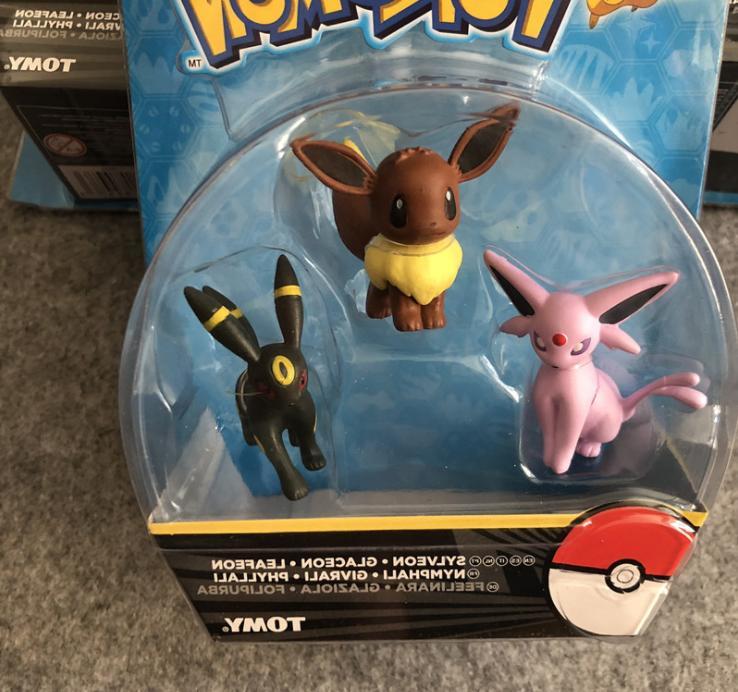 TOMY evolution action figure toys
