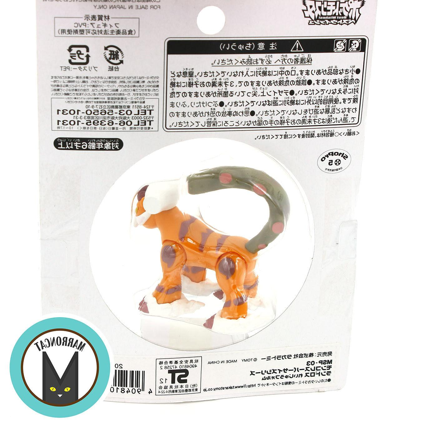 Pokemon Monster Action Takara Tomy Landorus MSP03