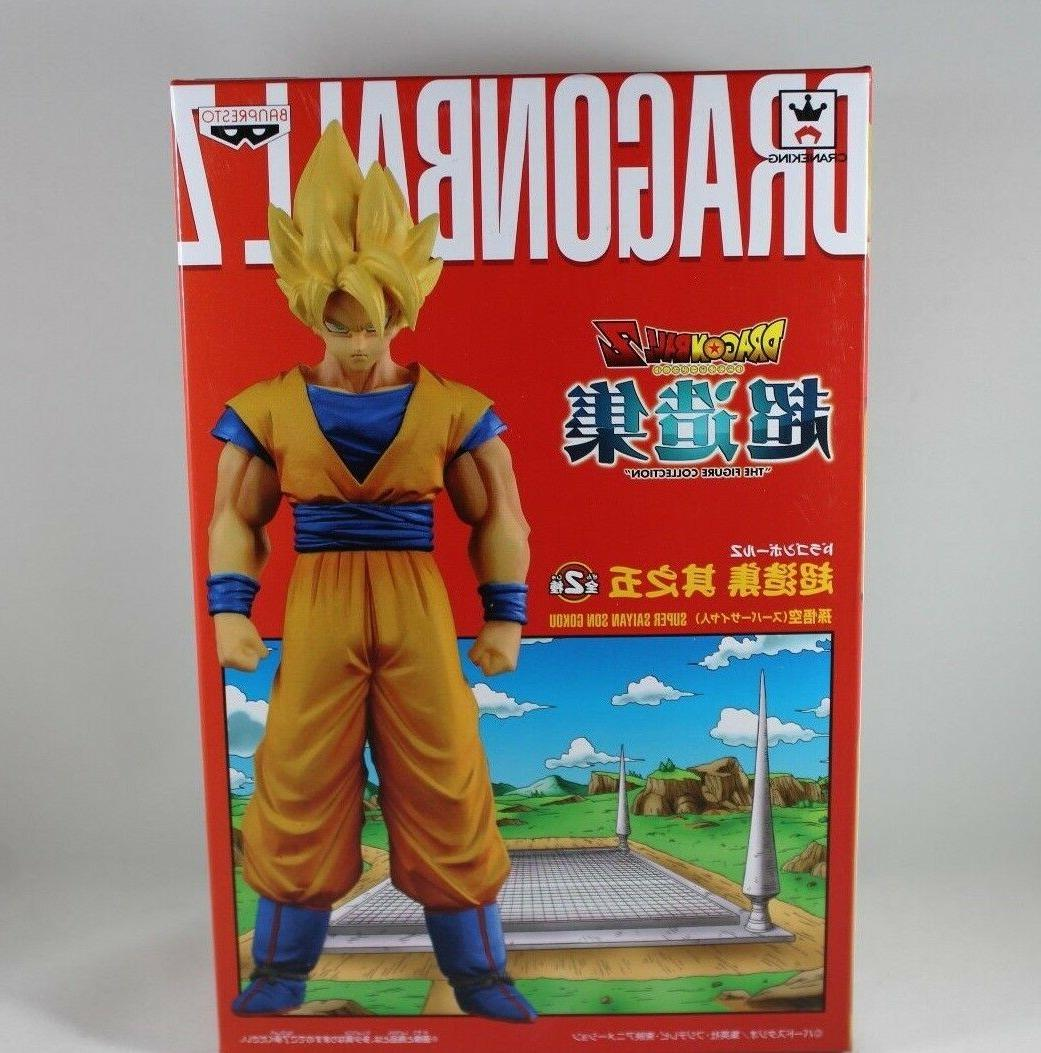 Super Saiyan Goku Action Banpresto Dragon Ball Chozousyu