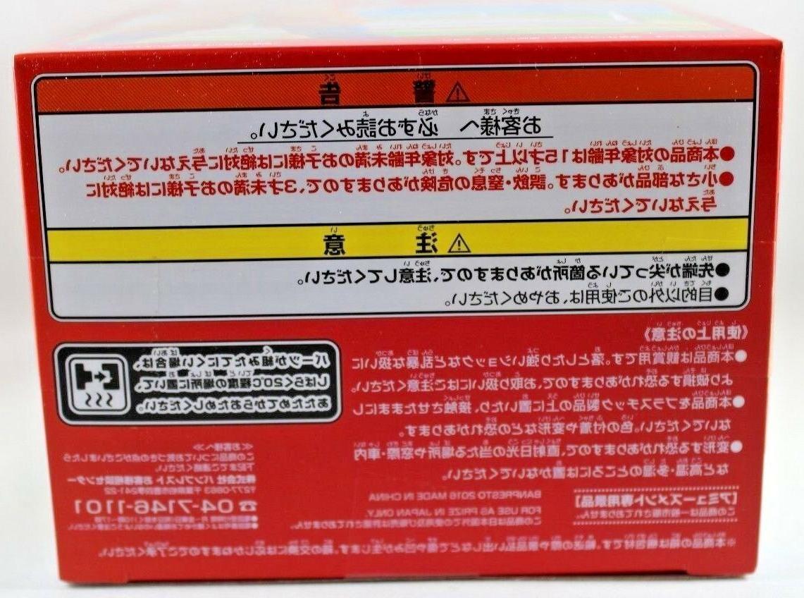 """Super Saiyan Goku 5.9"""" Action Figure Banpresto Dragon"""
