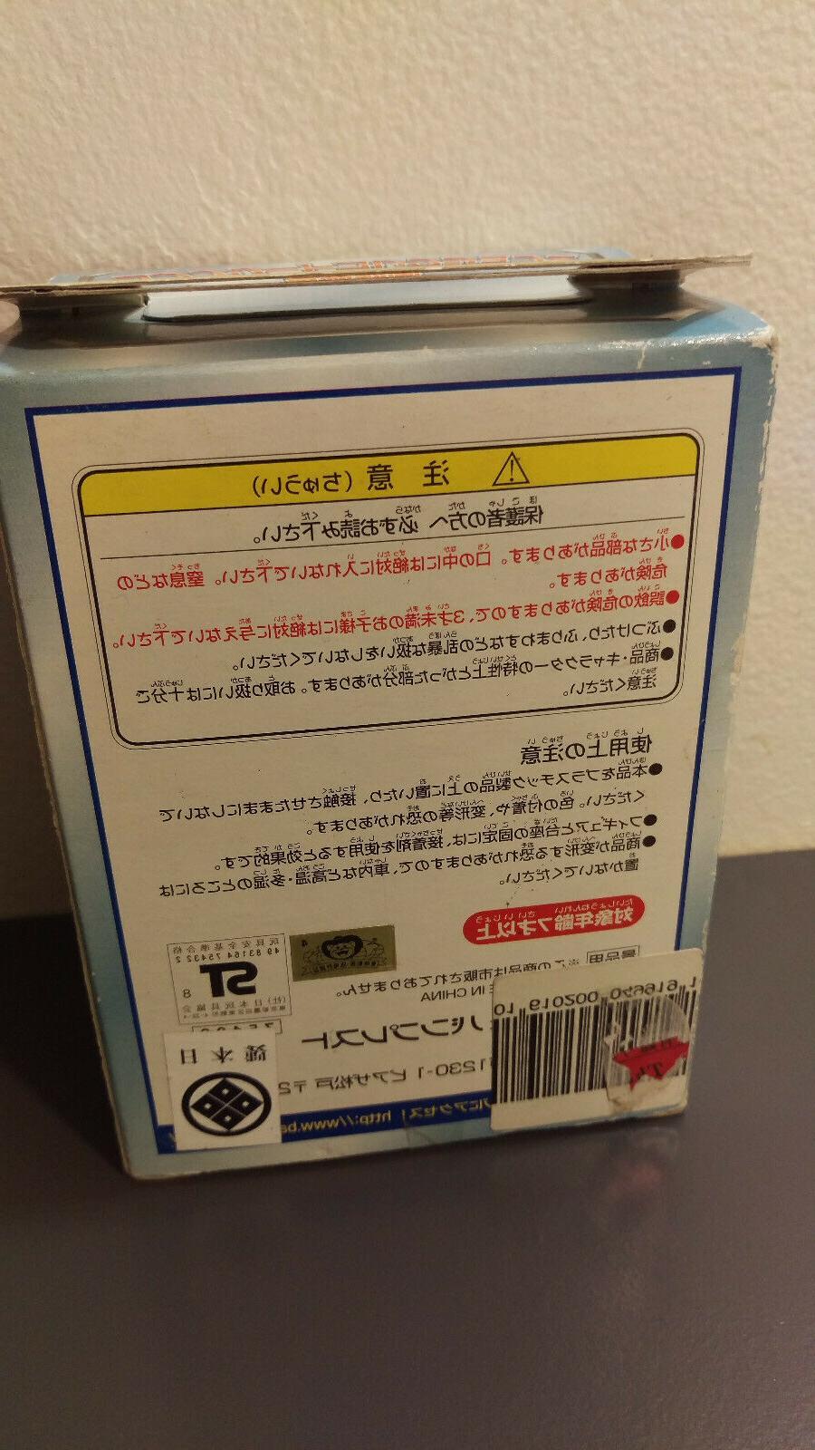 Toei Complete 2 Action Sealed Banpresto 1998