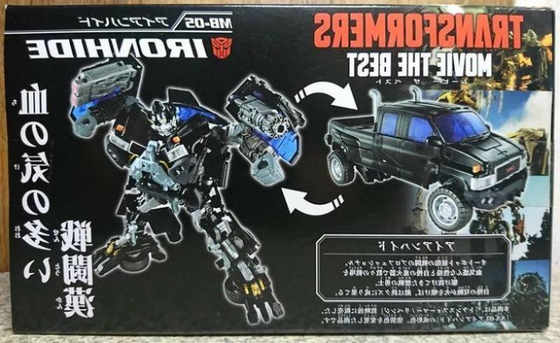 Takara Best MB 05 Action