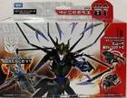 Takara TOMY Transformers Prime AM 18 Arms Micron Action Figu