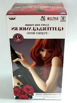 Lupin the Third Mine Fujiko Glitter Glamours Banpresto Sexy