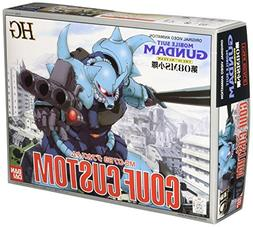 Bandai Hobby MS-07B3 Gouf Custom, Bandai HG The 8th MS Team