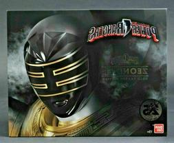 Power Rangers Zeo Legacy Zeonizer Gold Ranger Edition - SDCC