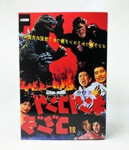 NECA / REEL Toys 12 inch Godzilla | King Kong vs Godzilla 19