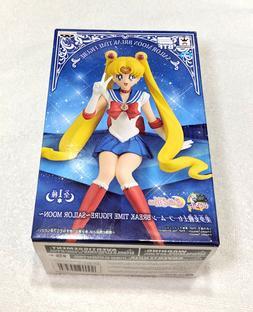 Sailor Moon Pretty Guardian Girls Memories Break Time Figure