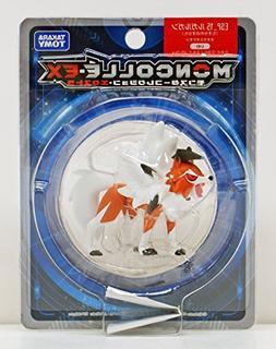 Takaratomy Pokemon Sun & Moon Esp-15 Lycanroc Dusk Form Acti