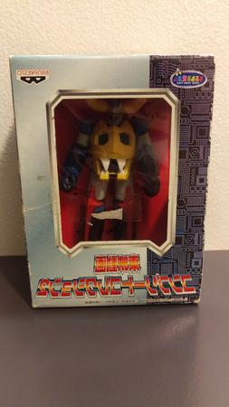 Toei Animation Complete Collection 2 Gaiking Action Figure S